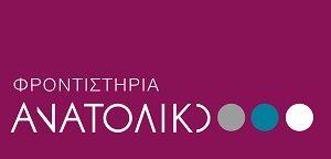 Anatoliko